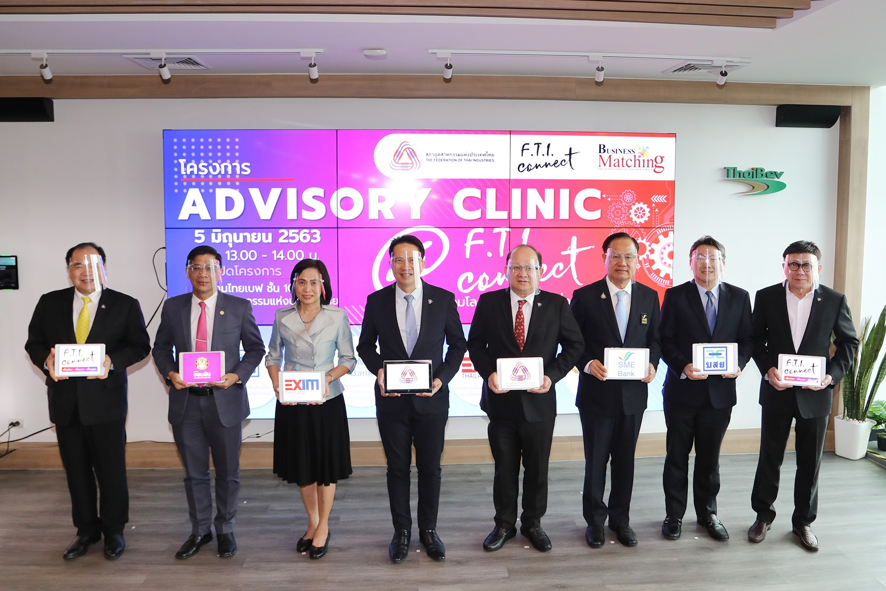 Advisory Clinic @ F.T.I. Connect