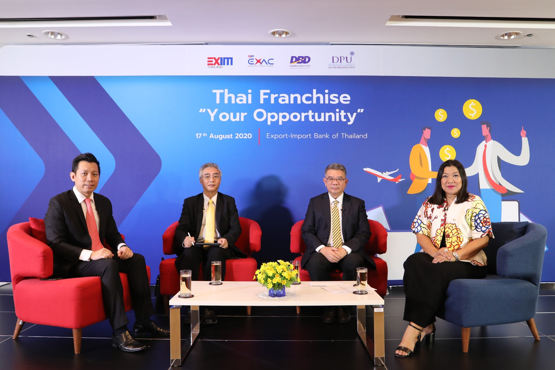 "โครงการ Thai Franchise ""Your Opportunity"""