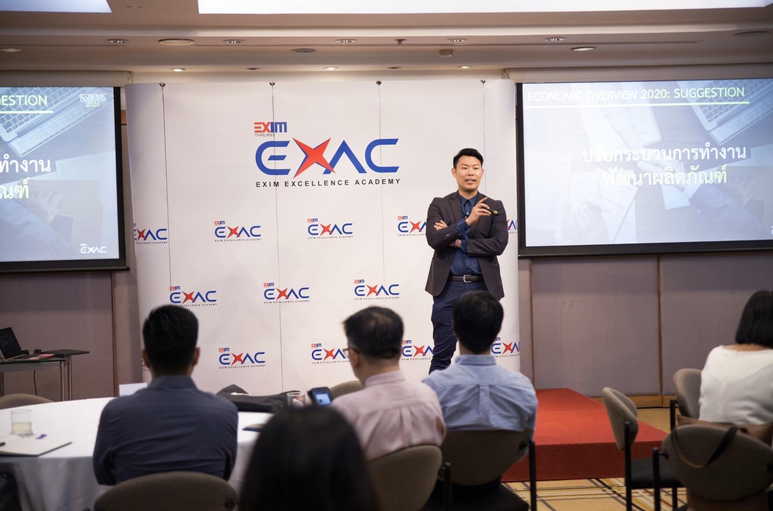 เปิดแนวคิดผู้ดีไซน์หลักสูตร บ่มเพาะผู้ประกอบการ  EXAC
