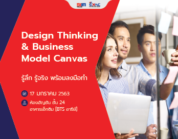 "Workshop ""Design Thinking & Business Model Canvas"""